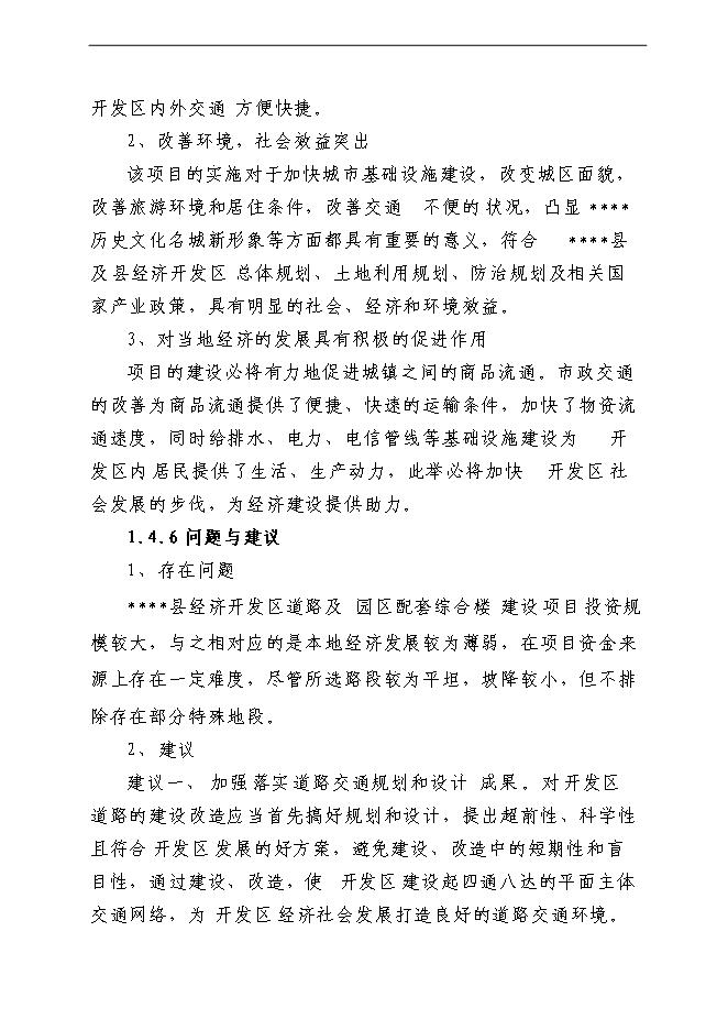 ltgtamamamamamamamam杨家杖子是中国五大产钼基地之一,拥有百年开采图片