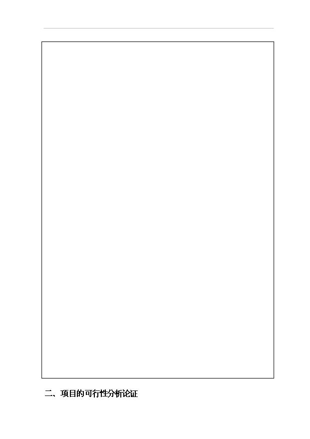 ppt 背景 背景图片 边框 模板 设计 相框 621_878 竖版 竖屏