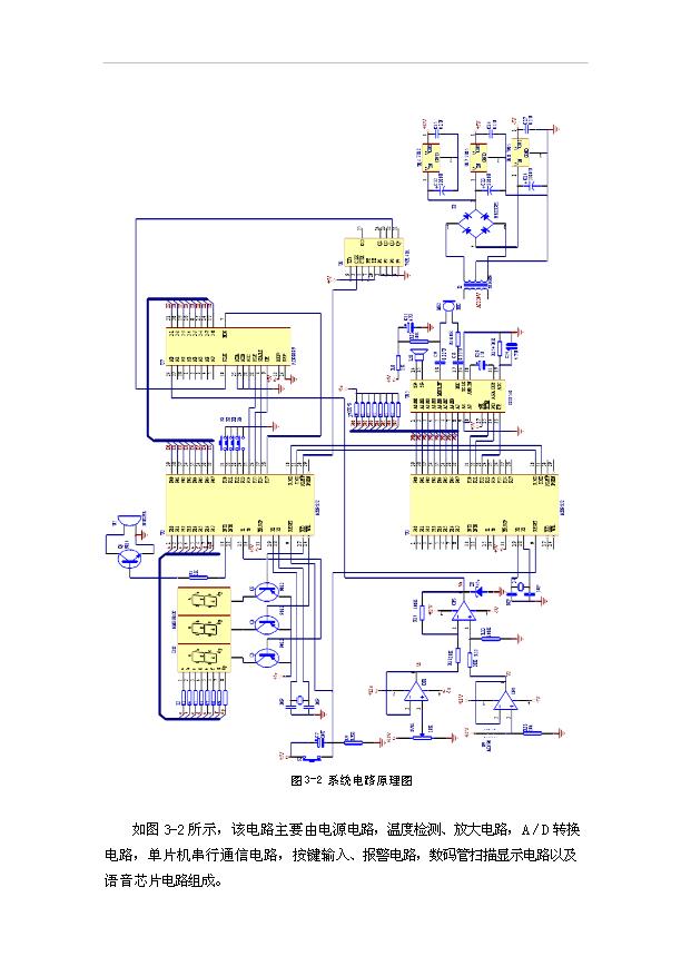 电路led显示单片机ats语音芯片isd按键预制与报警模块图系统电路原理