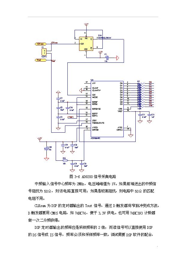 位,msps模数转换器(adc),采用单电源供电,内置一个片内采样保持放大器