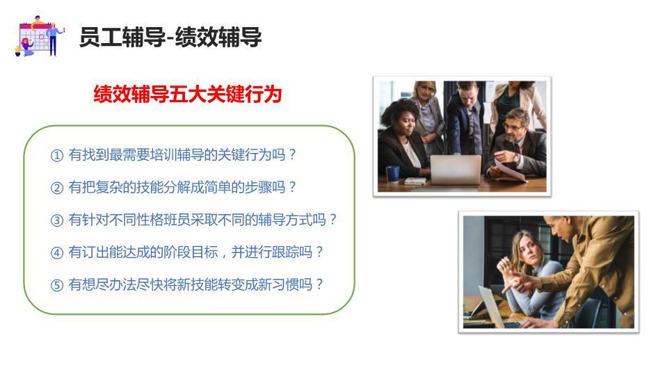 生产管理能力提升(有内容)PPT课件