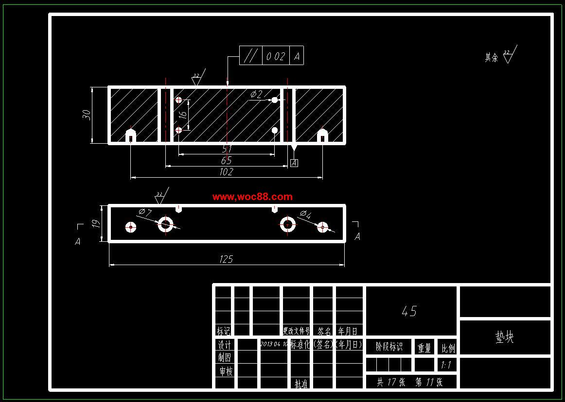 (优秀毕业全套设计)指标塑料模具设计(整套下载室内设计主要经济技术耳机图片