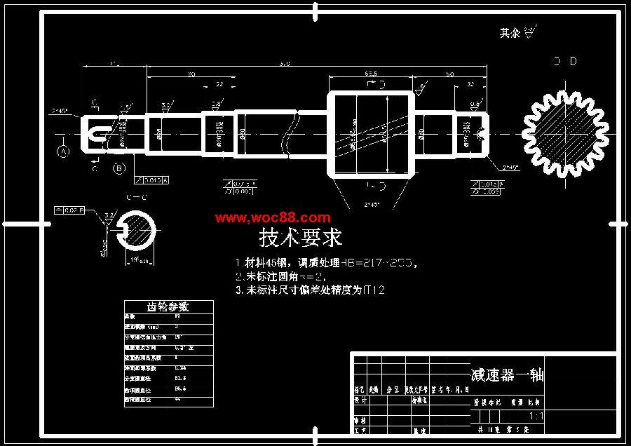 【图纸下载】5吨卷扬机设计【毕业设计】