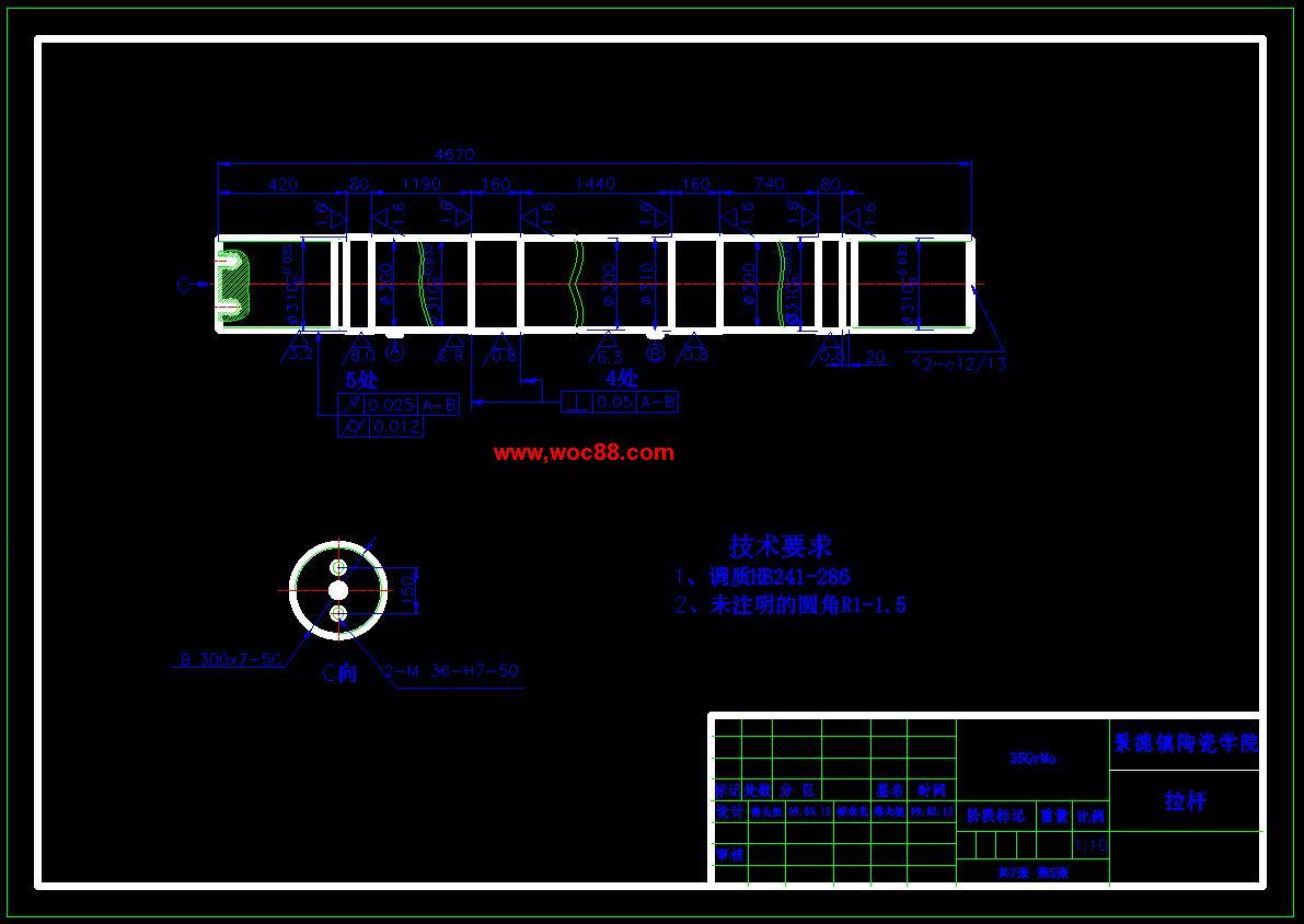3800吨全自动液压压砖机设计-资源下载(手机版)