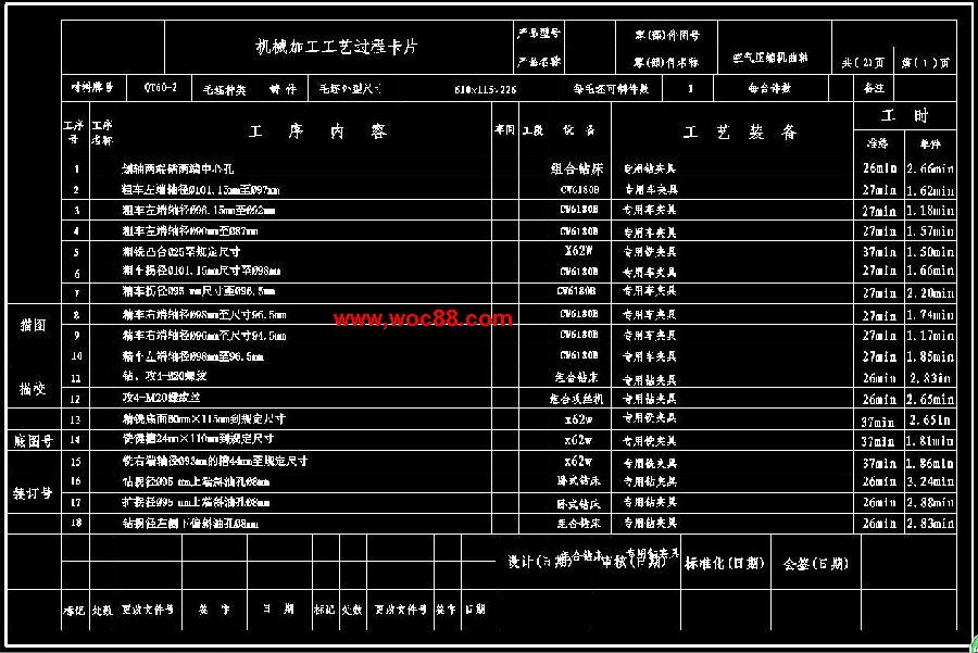单票 电路 电路图 电子 票 票据 原理图 900_601