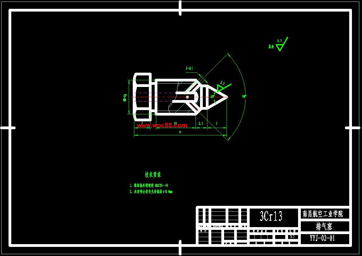 【终稿】25kn单柱液压机液压系统设计【有cad图纸的哟】