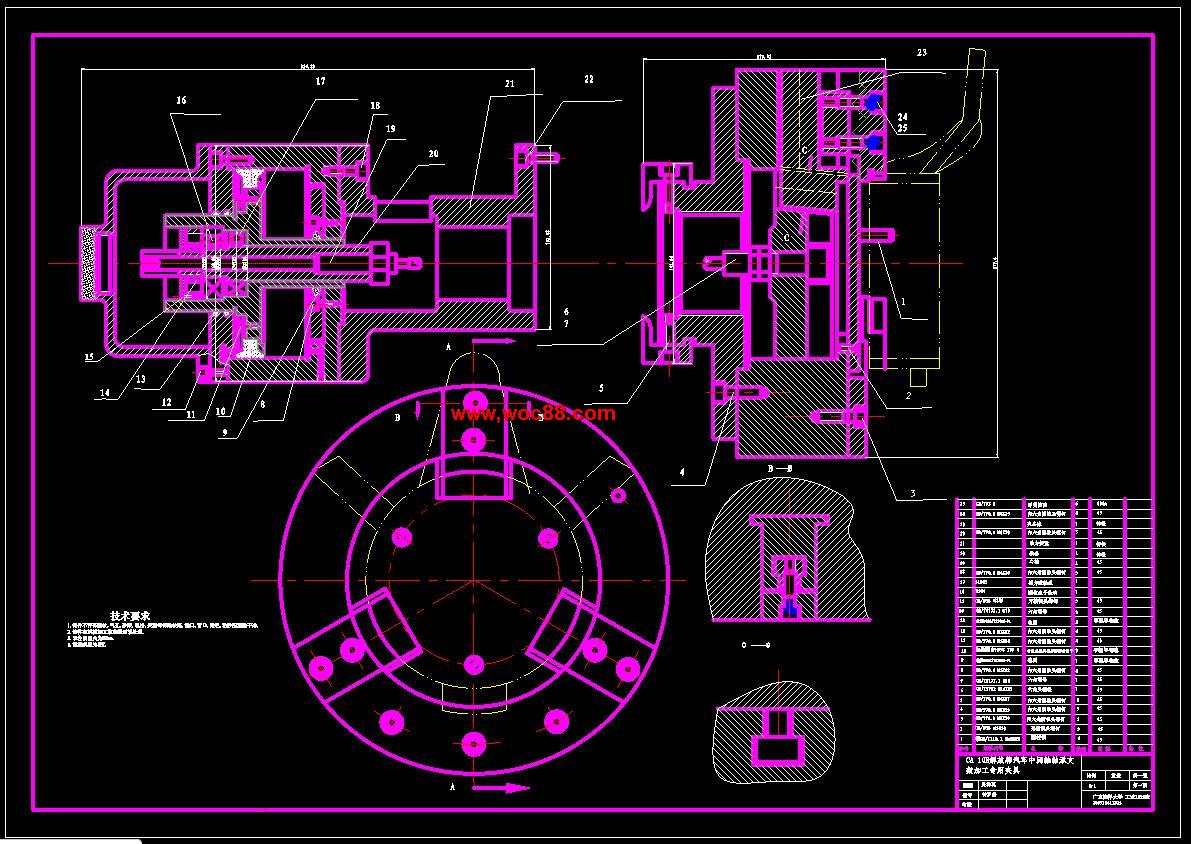 (全套cad)ca10b解放汽车中间轴轴承支架粗车内孔Φ140h7夹具设计(终