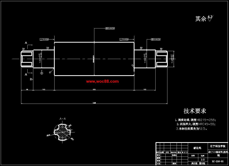 电路 电路图 电子 原理图 1163_841