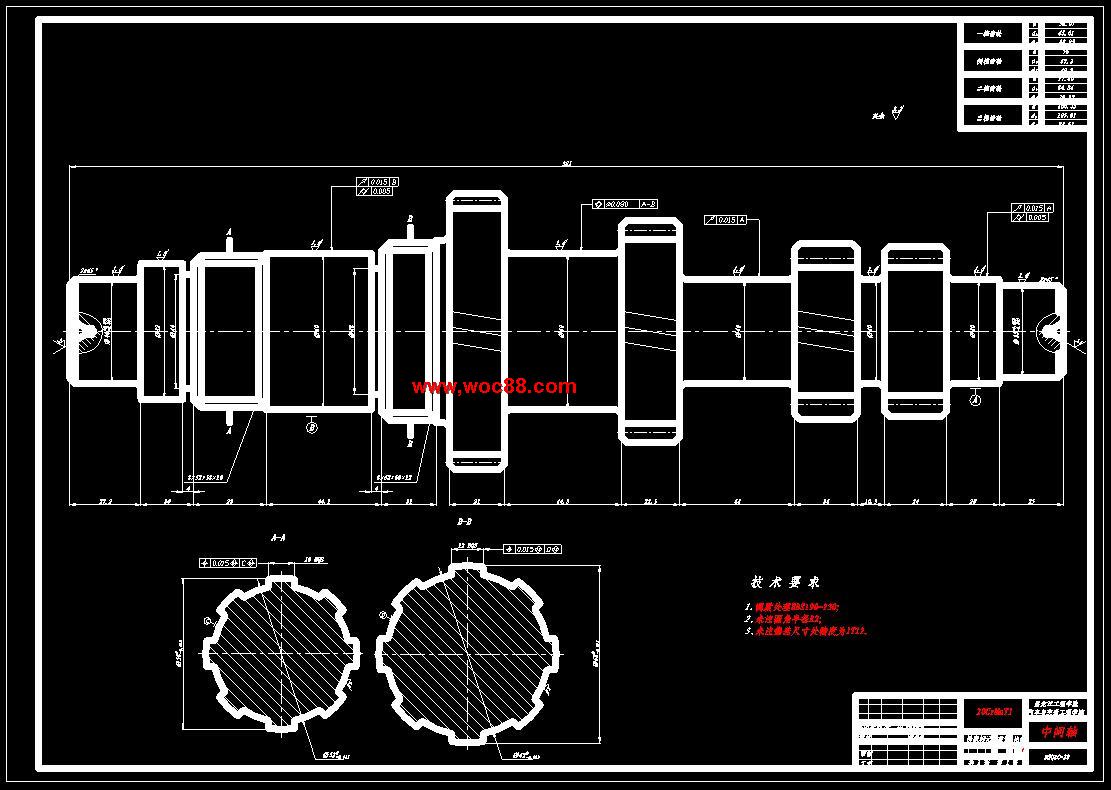 (完稿)ca538中型货车三轴式五档手动变速器设计(cad全套)