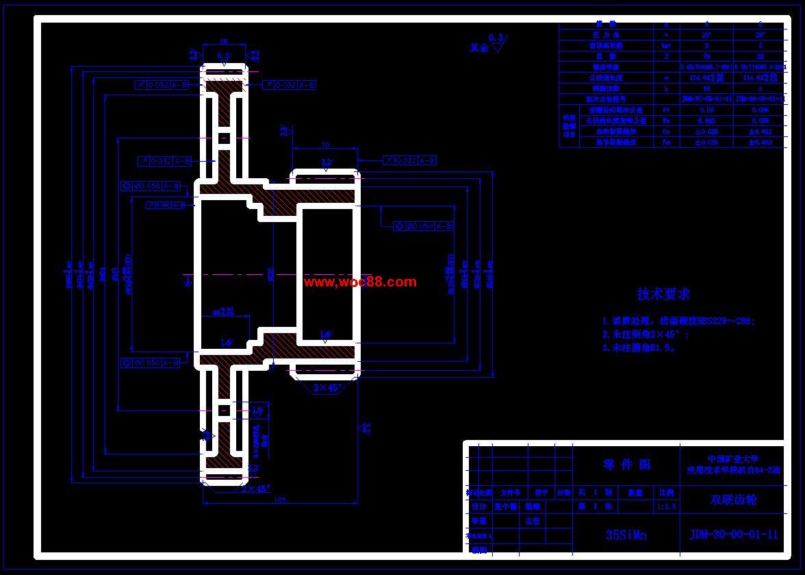 【cad设计图纸】jdm30无极绳调车绞车设计【全套终稿】