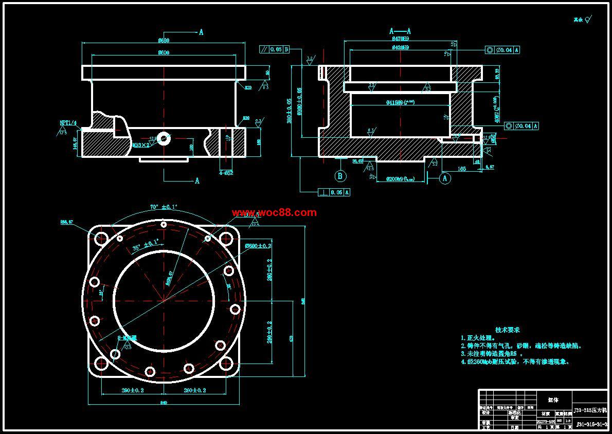 (完稿)j31315闭式压力机设计(cad全套)