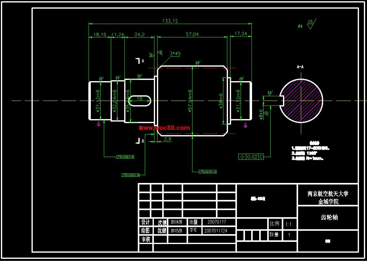【cad设计图纸】puma型多关节机器人设计【全套终稿】