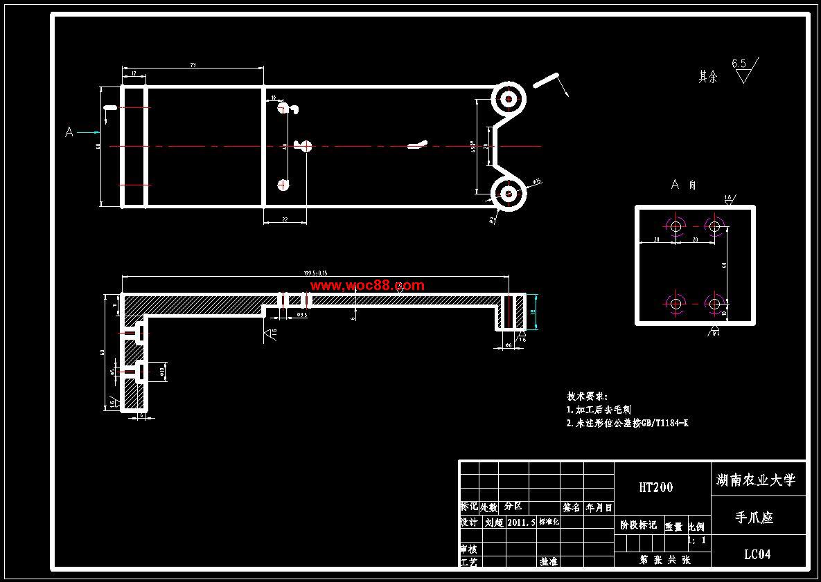(全套设计打包)注塑机取件机械手的设计(喜欢就下吧)cad截图06