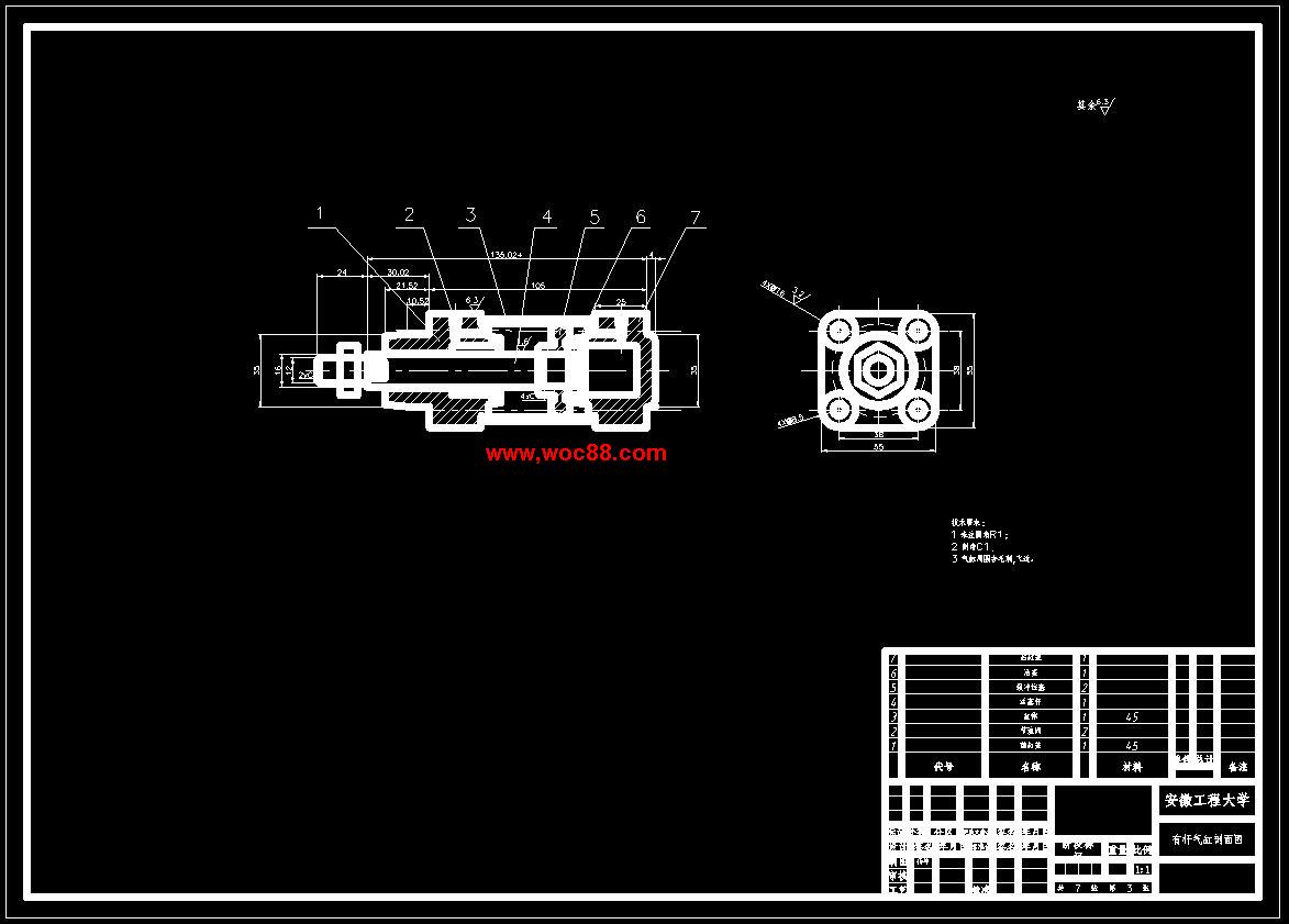 清洗车电路接线图