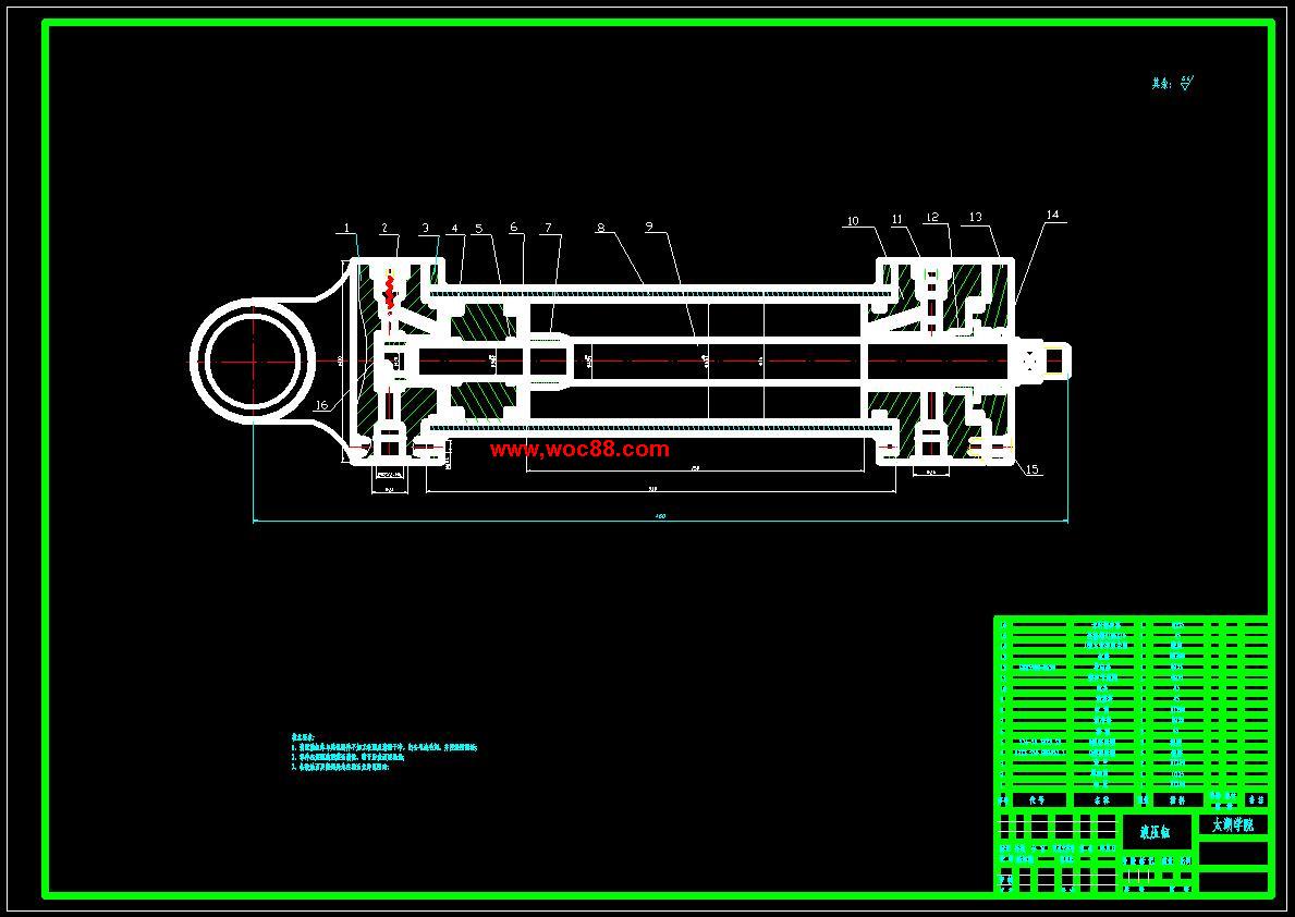 5 plc程序指令205 液压伺服系统的建模与仿真用耳环安装式.
