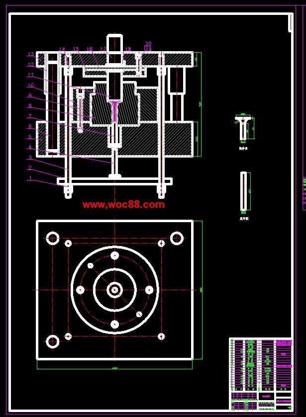 【毕设全套】t型杆冷墩模具设计【完整图纸】