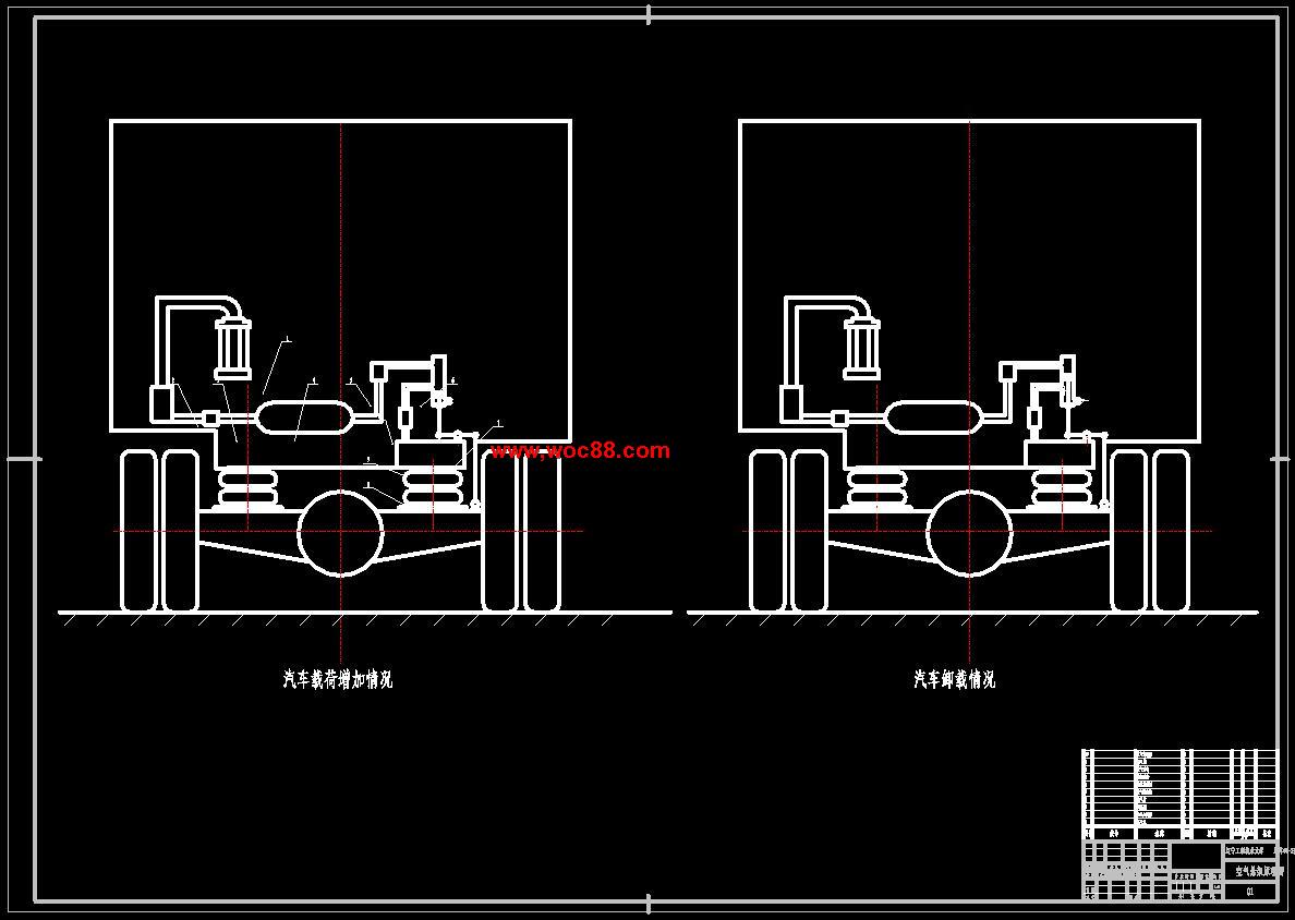 (全套dwg图纸)重型载货汽车的悬架系统结构的设计(含毕业论文)cad截图