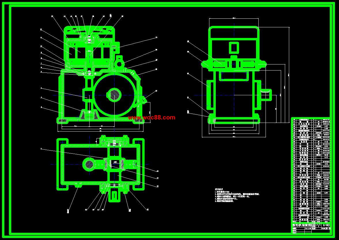 dwga1蜗杆轴.dwga2低速轴.dwga2蜗轮.dwga4后端盖.dwga4控制电路.