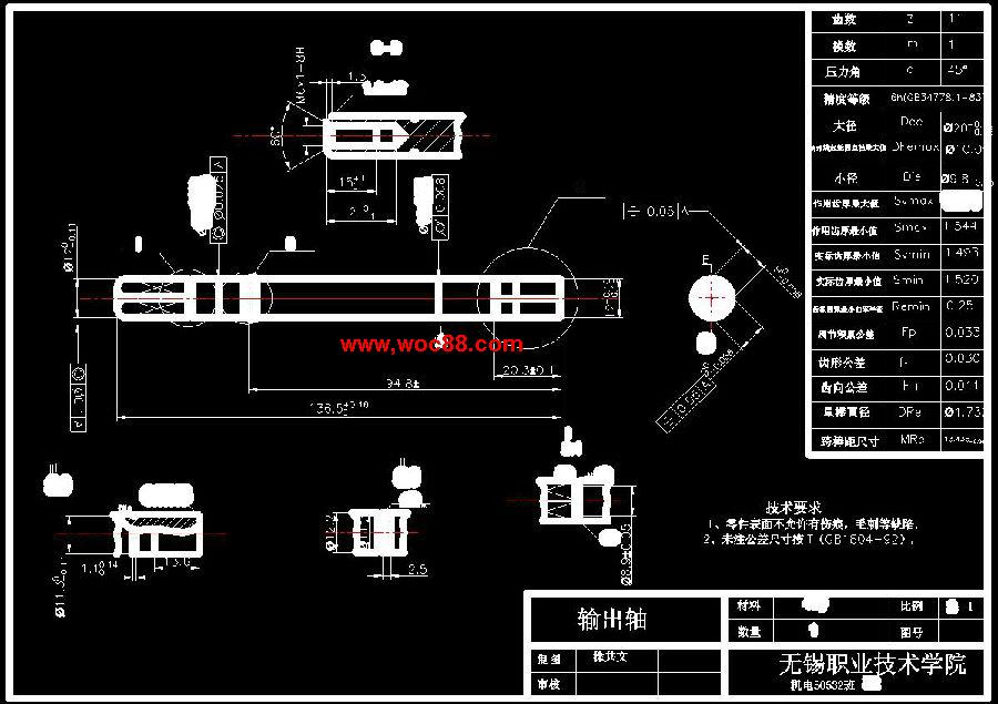 【完稿】自动洗衣机行星齿轮减速器的设计【cad定稿】