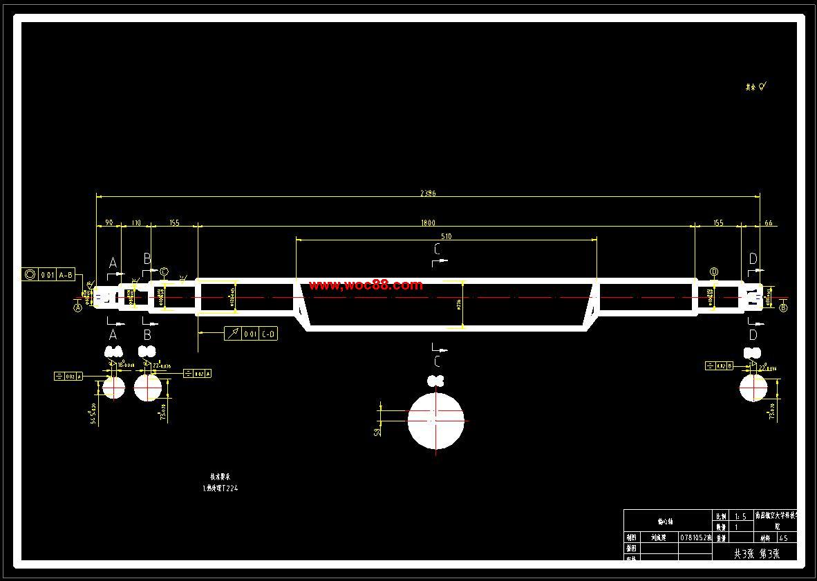 【终稿】自定中心振动筛设计【cad图纸全套终稿】图片