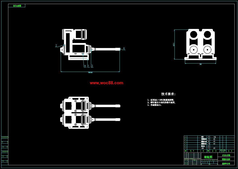 【毕业设计】钻削曲轴轴颈上的油孔专用钻床设计【有cad图纸的哟】