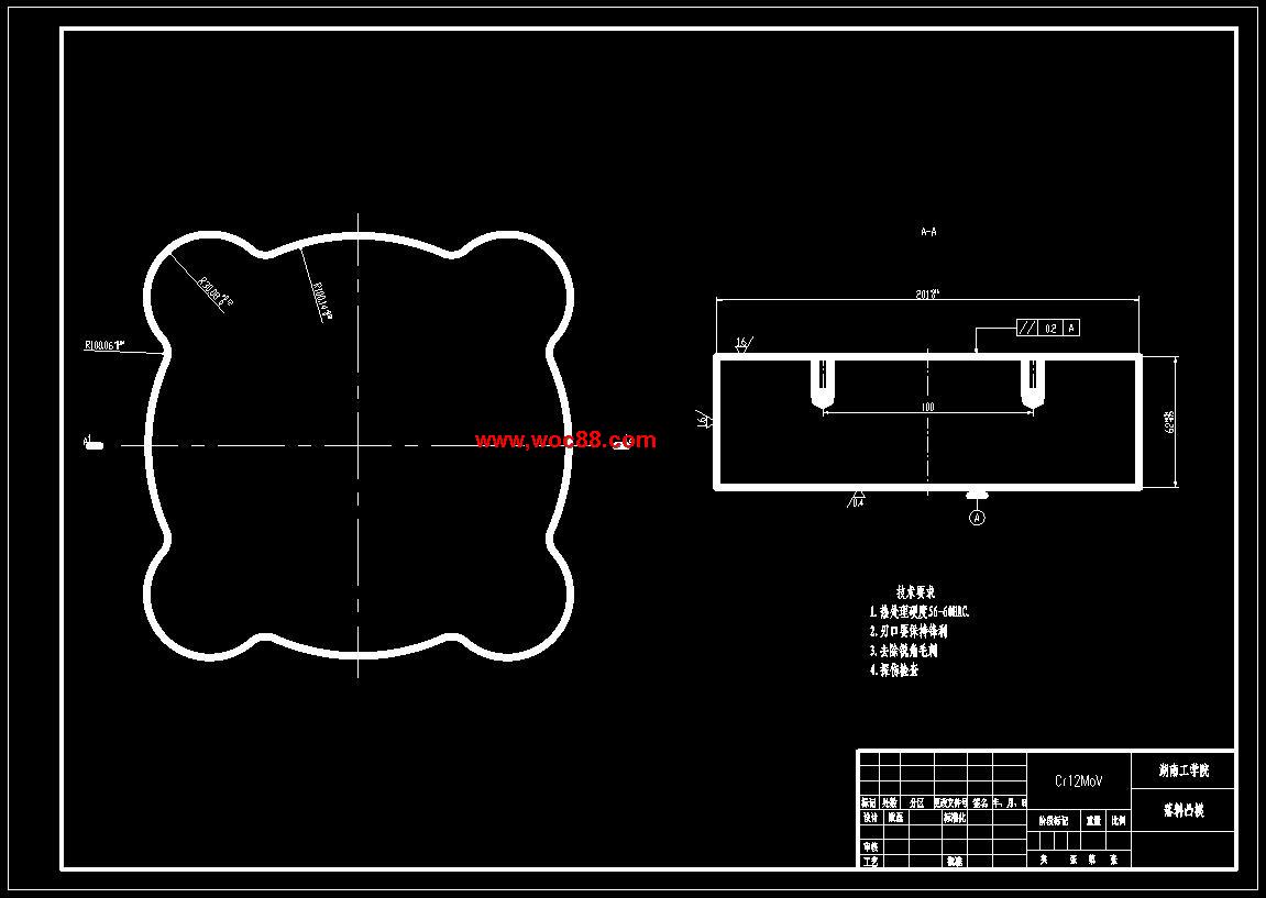 电路 电路图 电子 户型 户型图 平面图 原理图 1151_817
