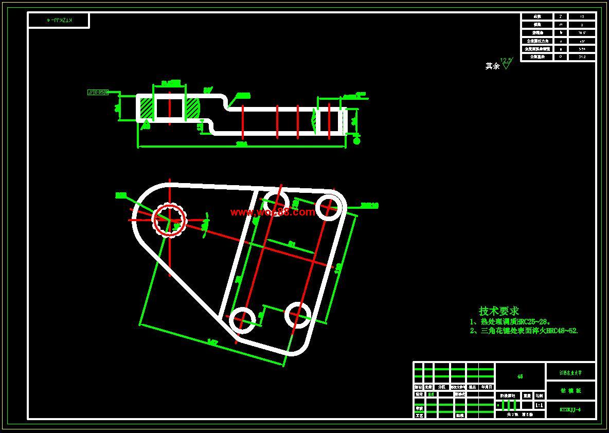 《转向器壳体钻孔夹具设计.rar》由会员分享,可在线阅读全文,更多相关《【终稿】转向器壳体钻孔夹具设计【论文图纸】》请在www.woc88.com上搜索。  1、工件距离第三章工件在夹具中的定位工件定位的基本原理确定定位方案定位元件的选择与设计导向元件的选择第四章定位误差的分析与计算定位误差定位误差的组成及计算方法第五章工件的夹。 2、decbdadebaaccbfe滑柱式钻模:这是一种常见的可调夹具与升降钻模板。根据工件的特殊结构,决定采用盖板夹具。它的特点是简单,重量轻,易于清除切屑。nb本章小结。