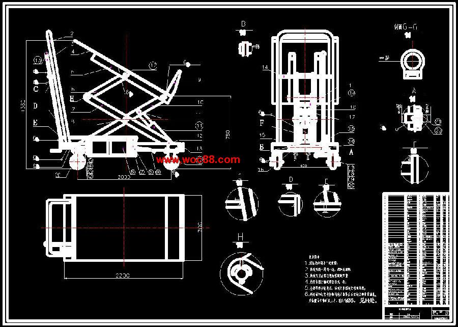 倾斜式液压升降平台车设计.rar图片