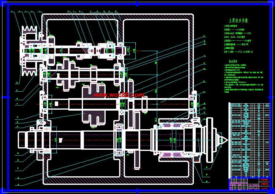 【终稿】ca6140普通车床主轴变速箱设计【cad图纸全套】
