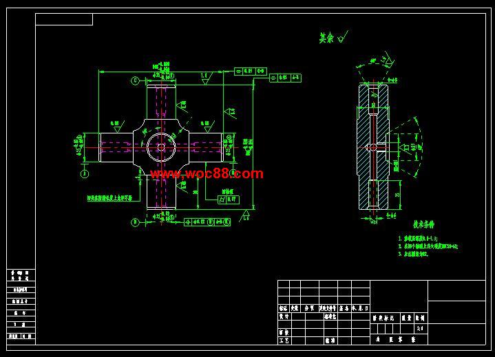 (完稿)十字轴加工工艺及车夹具设计(cad全套)