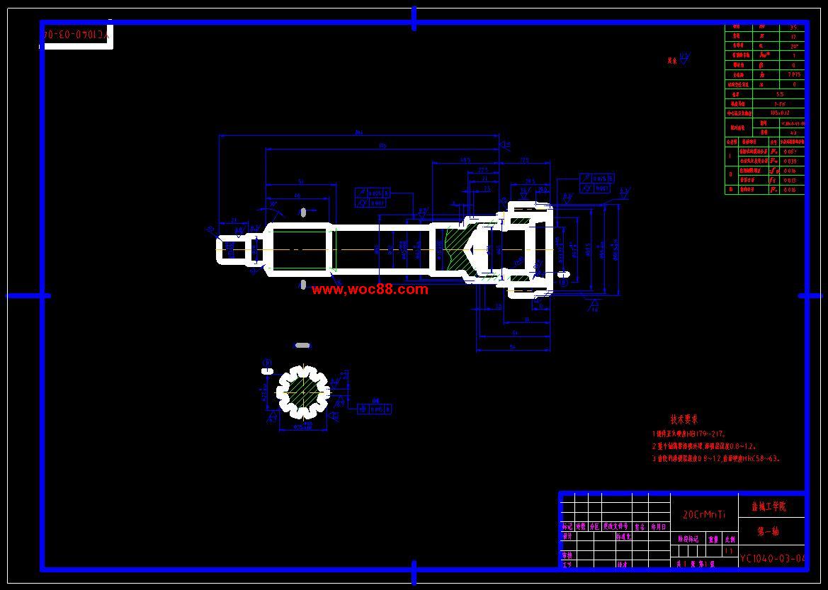 低速载货汽车变速器的设计