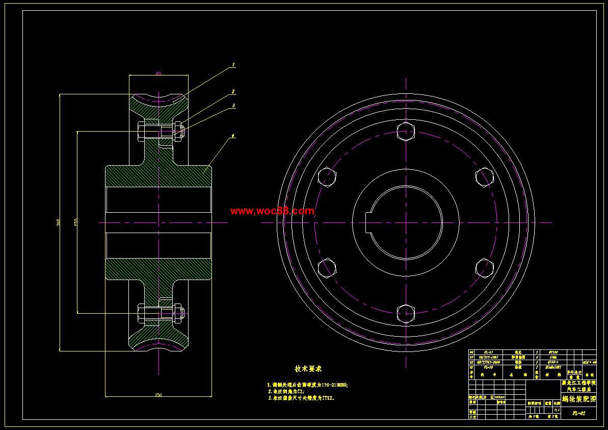 (毕业设计图纸全套)反力式汽车制动试验台设计(含说明