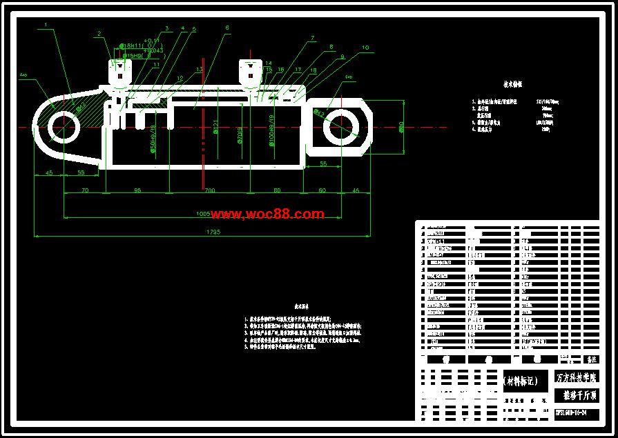 【含图纸】液压支架底座推移千斤顶毕业设计整套资料