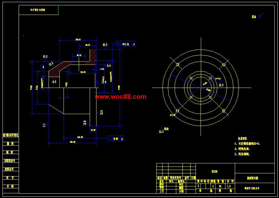 折弯机液压系统设计