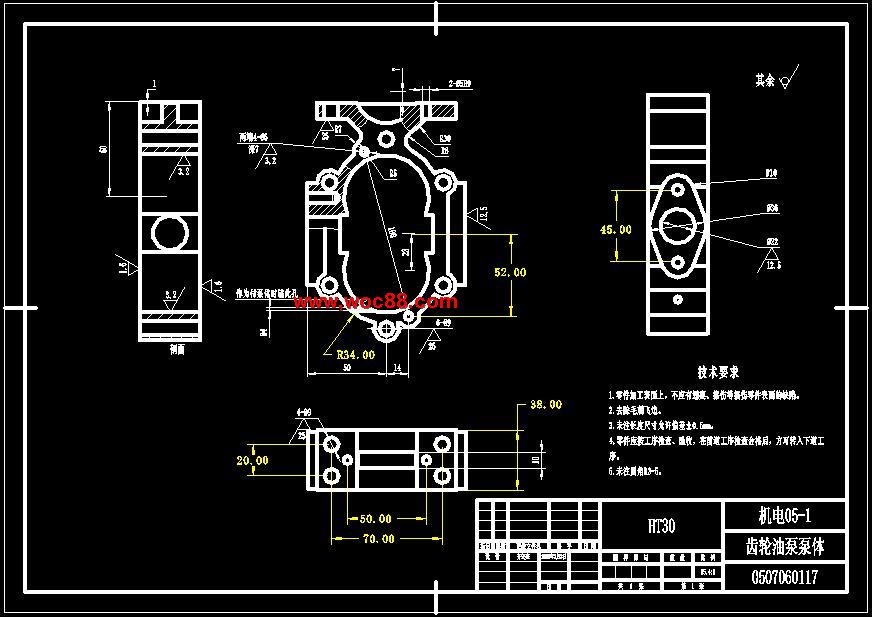 (全套设计)齿轮油泵泵体的机械加工工艺规程及工艺装备设计(cad图纸)