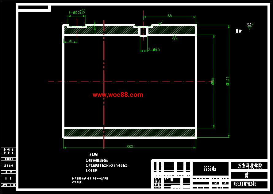 【毕业设计】液压支架底座推移千斤顶设计【有cad图纸图片
