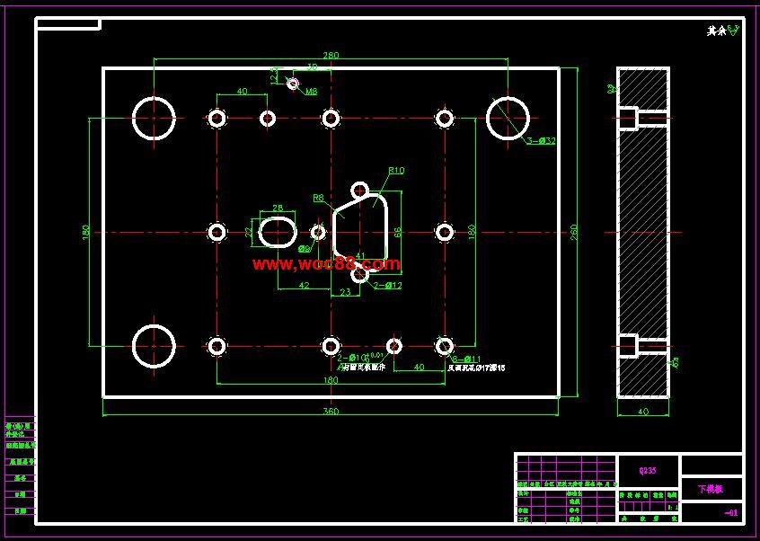 【毕业设计】梯形支架的冲压工艺及模具设计【有cad图纸的哟】