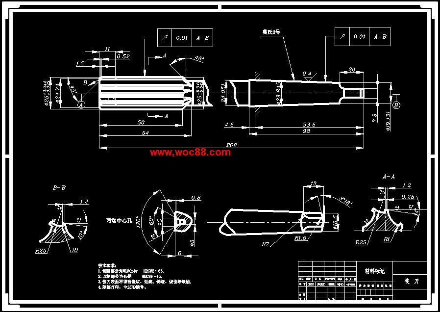 电路 电路图 电子 原理图 898_636