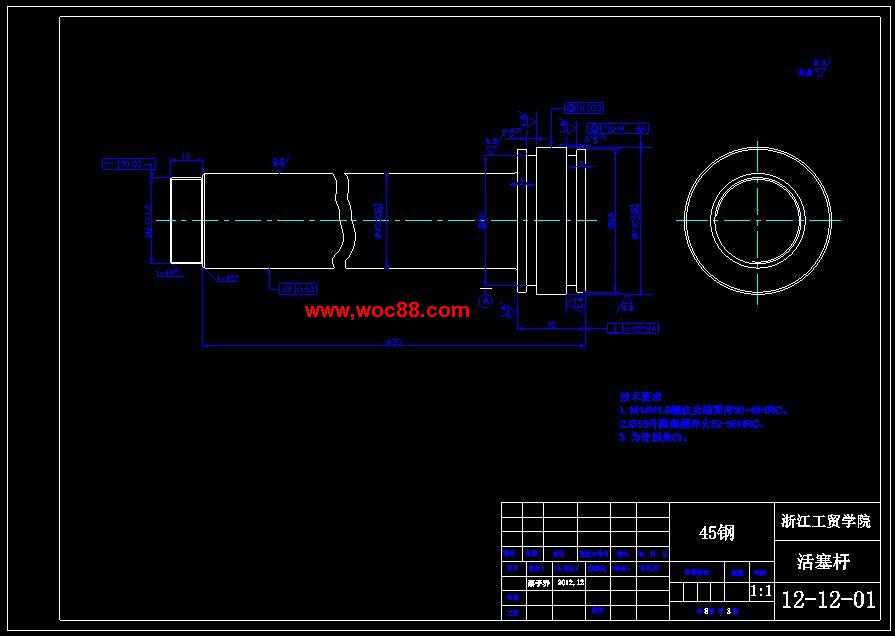 (毕业设计图纸全套)立式液压千斤顶设计(含说明书)图片