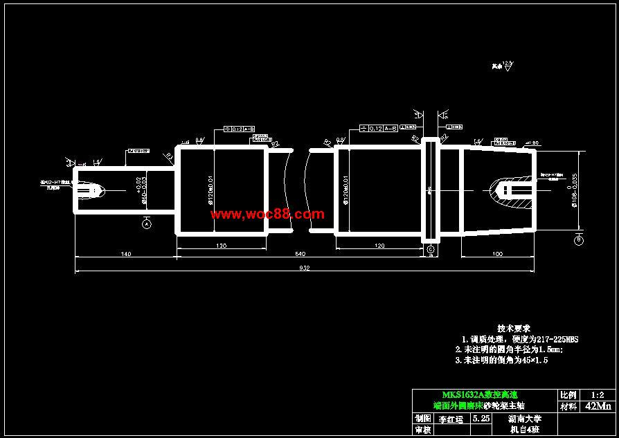 2 初步估计组成部分113.3.3 总体布局初步设计113.3.4 纵向与横向尺寸的确定123.3.5 砂轮架相关尺寸设计153.3.6 头架相关尺寸的确定173.3.7 尾架相关尺寸的确定183.3.8 工作台183.3.9 横向进给机构183.3.10 砂轮修整器183.3.11 液压系统193.3.12 电气部分193.3.13 机床保护系统19第4章 部件设计(砂轮架)204.
