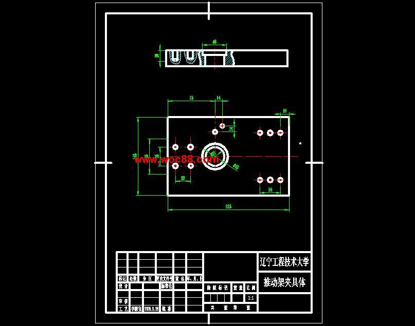 (定稿)推动架零件的机械加工工艺规程及钻扩铰Φ32孔工艺装备设计(cad