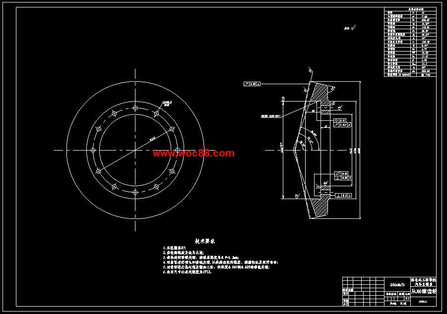 车主减速器的作用_(定稿)轻型车主减速器设计(有cad图纸的哟)