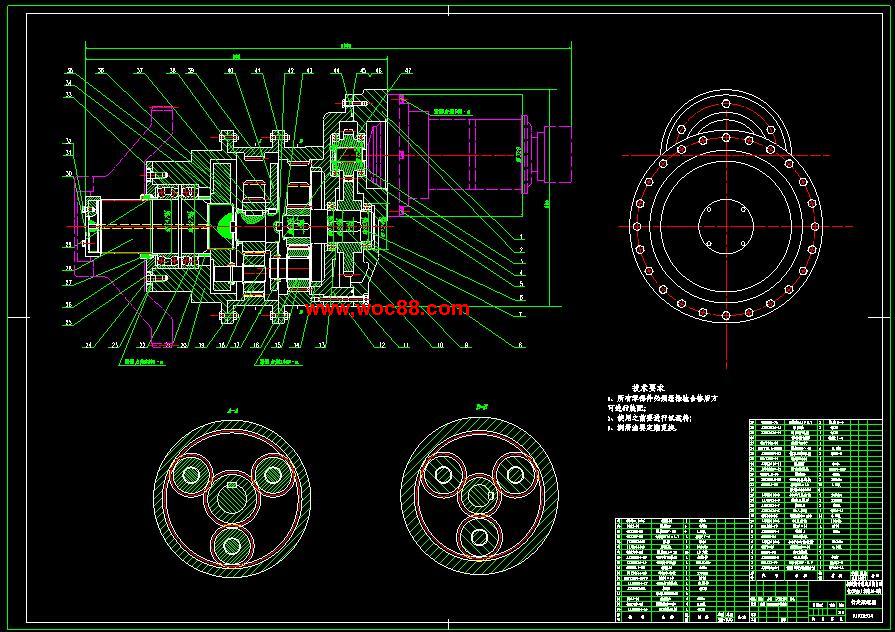 《掘进机行走机构的结构设计.rar》由会员分享,可在线阅读全文,更多相关《(毕设全套)掘进机行走机构的结构设计(含CAD图纸)》请在www.woc88.com上搜索。  1、SH型等,也有全部采用电动方式的如AM型等,大多数的机型还是采用电液混合方式,总之这两种方式互相取长补短,在今后很长一段时一间内将共同并存、相互融汇[]。悬臂式掘进机行走机构的发展趋势更加全面的功能与完善的前后配套为适合各种条件要求以及加快掘进速度,悬臂式掘进机将会逐步发展掘锚一体化、适应各种断面、适应坡度。 2、控制等一些新技术不断