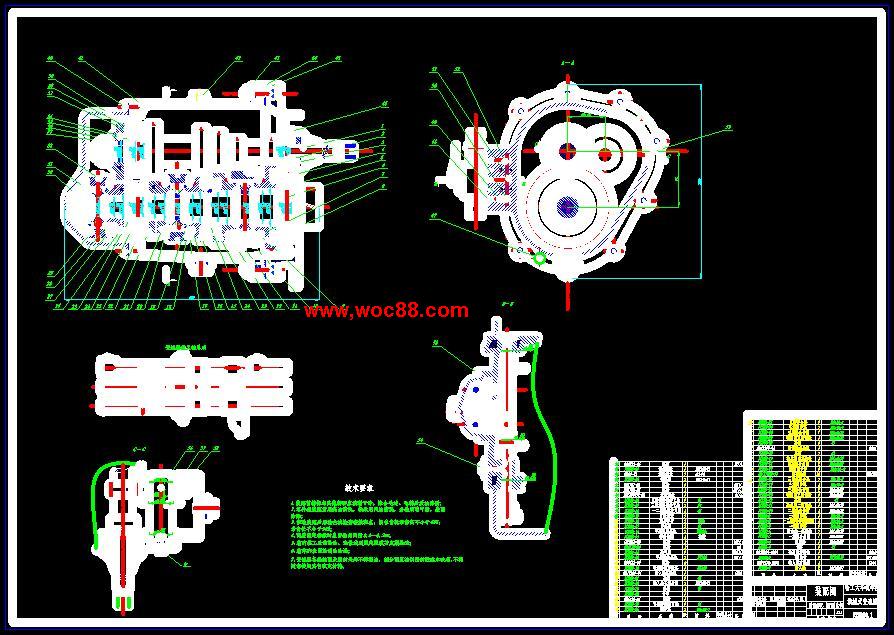 【终稿】捷达gtx轿车两轴机械式变速器结构设计【论文图纸】