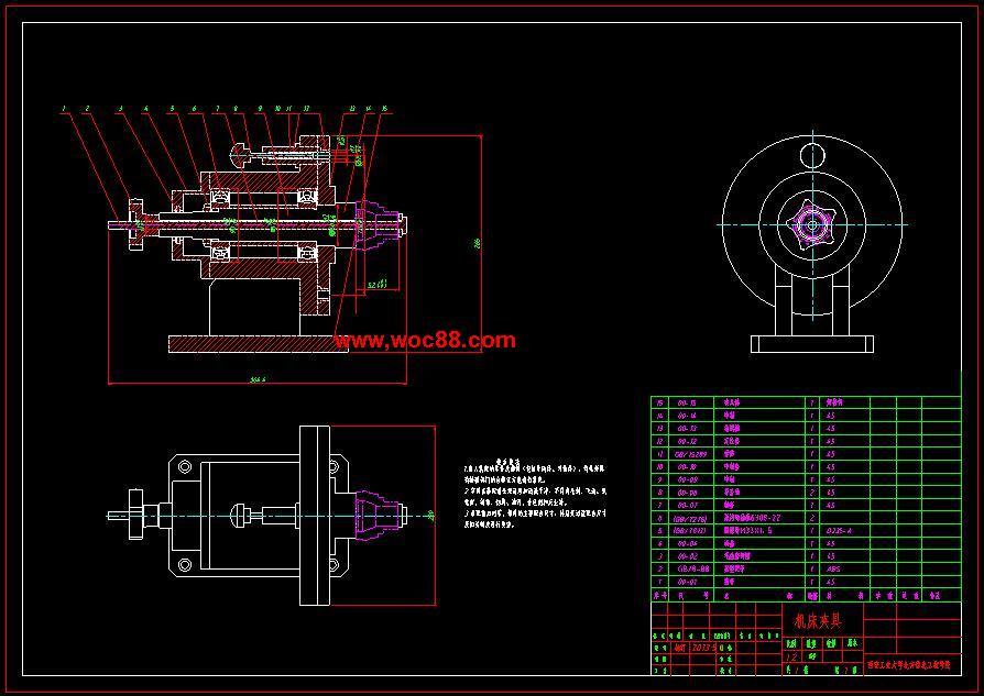 【毕业设计】复合轴类零件数控加工工艺与编程设计【有cad图纸的哟】