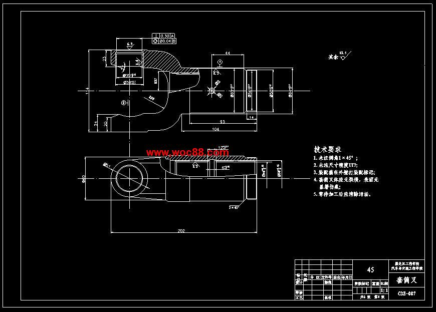 《轻型货车变速器设计.rar》由会员分享,可在线阅读全文,更多相关《(定稿)轻型货车变速器设计(有CAD图纸的哟)》请在www.woc88.com上搜索。  1、kg后轴载荷kg挡数的选择增加变速器的档数能够改善汽车的动力性和经济性。档数越多,变速器的结构越复杂,使轮廓尺寸和。 2、KL整车主要技术参数如表所示。表CAKL整车主要技术参数发动机最大功率kw车轮型号R发动机最大转矩Nm主减速器传动。 3、的档数能够改善汽车的动力性和经济性。档数越多,变速器的结构越复杂,使轮廓尺寸和质量加大,而且在使用时换档
