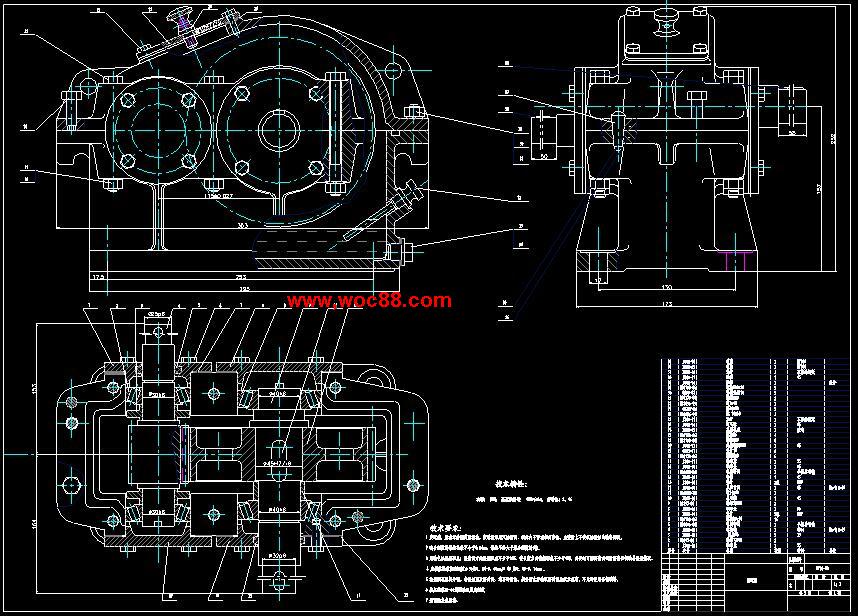 【终稿】带式输送机传动装置设计【有cad图纸的哟】