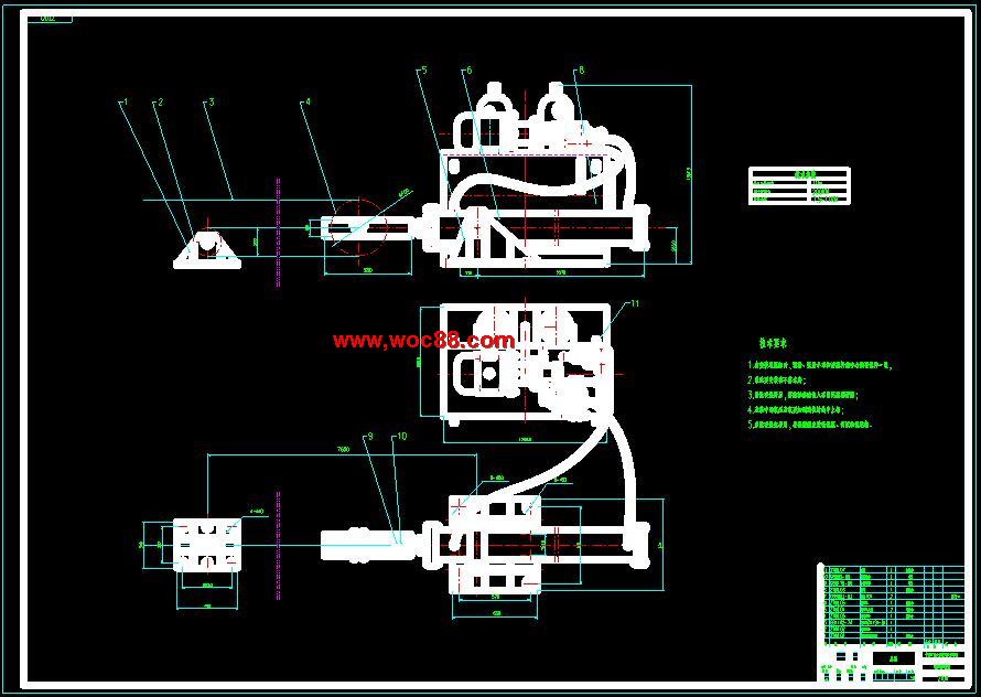 带式输送机全自动液压张紧装置设计.图片
