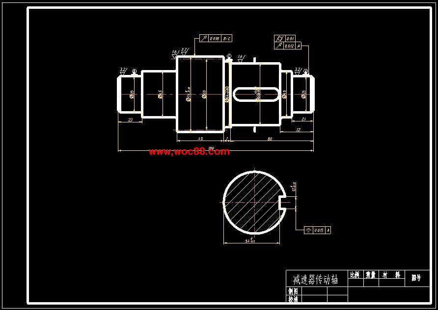 【cad设计图纸】可旋转升降轨道车用摆渡车的设计【全套终稿】