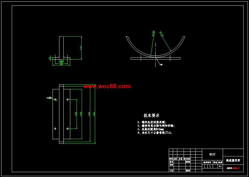 (图纸+论文)汽车自救装置的设计(全套完整)